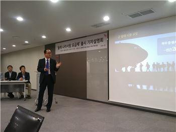 KT, 군인 특화 요금제 출시…보이스피싱 오인 우려 '끝'