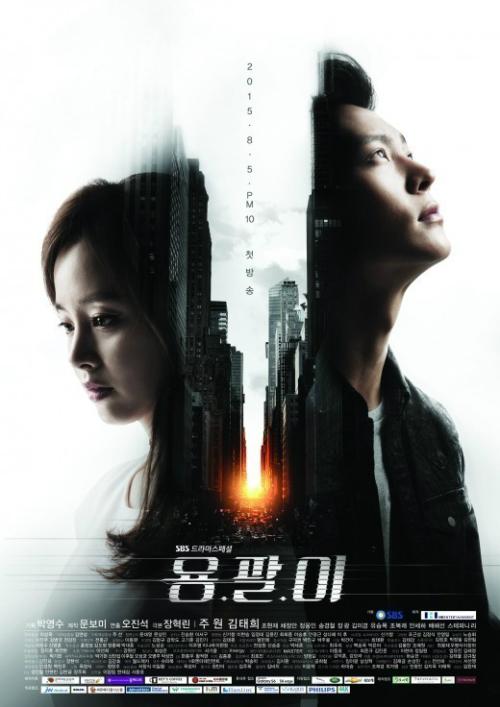 '용팔이'·'미세스캅'·'애인있어요', 9월 안방 SBS 올킬… 화제성 1위