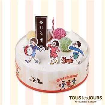 뚜레쥬르, '바른생활' 캐릭터 케이크 한시 판매