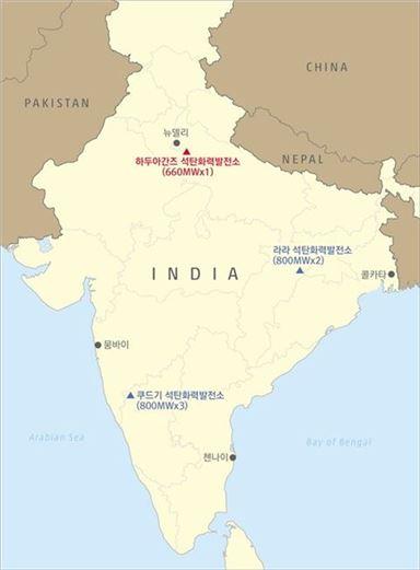 두산중공업, 인도에서 2000억원 발전설비 수주