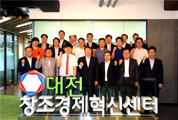 """SK 대전창조경제혁신센터 '1주년'···""""벤처 해외진출 집중 지원"""""""