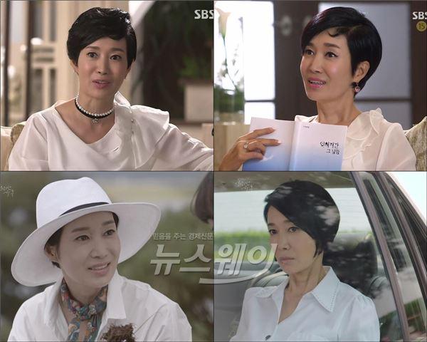 나영희, 평일·주말 안방 내 차지… '화려한유혹'·'애인있어요'중년 파워 과시