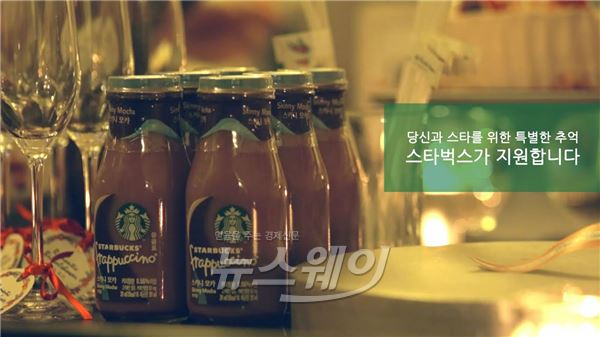 커피·음료업계, RTD 상위권 순위 경쟁 치열