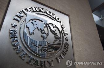 IMF, 성장률 하향조정…수출·글로벌 경기 둔화