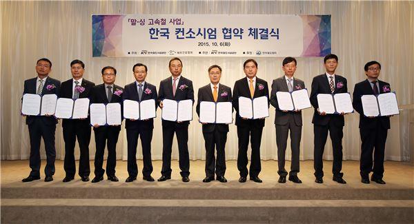 철도시설공단, '말레이시아∼싱가폴 고속철도사업' 韓 컨소시엄
