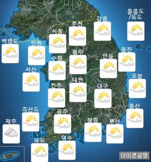 오늘 한로, 전국 흐리고 밤부터 가을비 내려…한글날 휴일 쌀쌀해