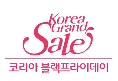 공영홈쇼핑, '코리아 블랙프라이데이' 참여…6개 상품 특가 판매