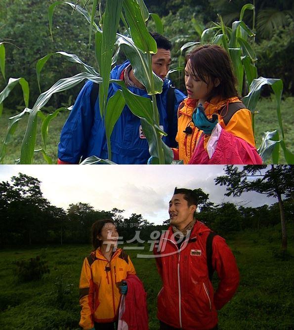 걸스데이 민아·김동현, 빗속 설레는 데이트 … '정글의 법칙' 제대로 썸 탔다