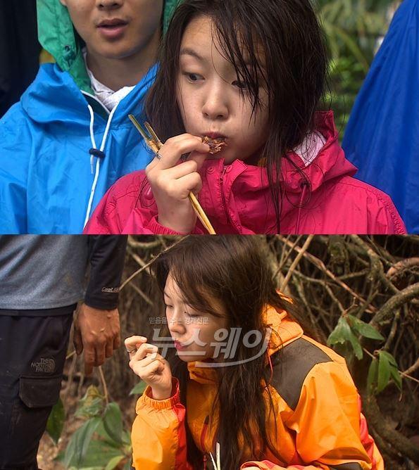 걸스데이 민아, 쥐고기·생선 눈알 '역대급 먹방녀' 등극 (정글의 법칙)