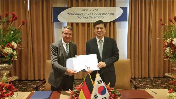 산업은행, 국제개발금융클럽(IDFC) 23번째 회원기관으로 가입