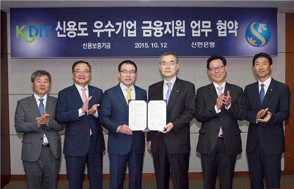 신한은행, 우수 중기에 금융지원 강화