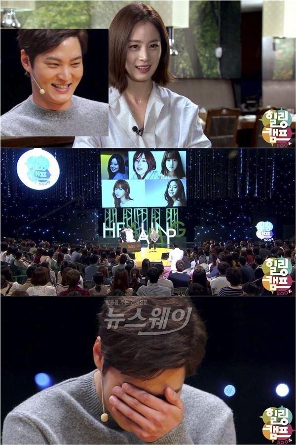 주원, 과연 '용팔이' 흥행 주역답네… '힐링캠프' 재미+감동 다 잡았다