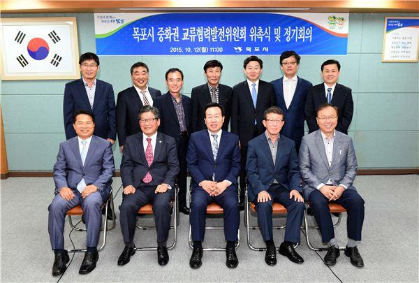 목포시, '중화권교류협력발전위' 본격 가동