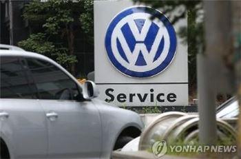 폭스바겐 한국 구매자, 미국서 손해배상 소송 추진