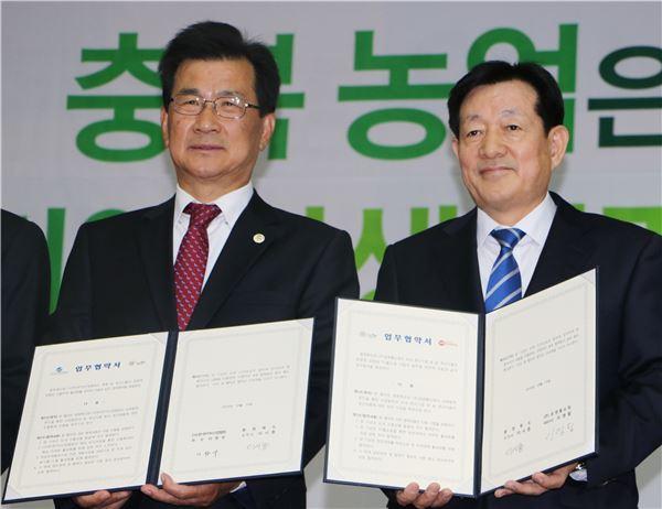 공영홈쇼핑, 충북도와 지역 경제 활성화 위한 MOU 체결