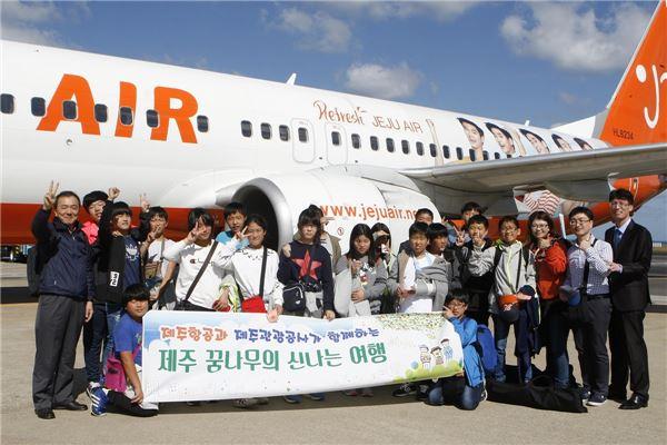제주항공, 제주지역 어린이 수학여행 항공권 지원 나서