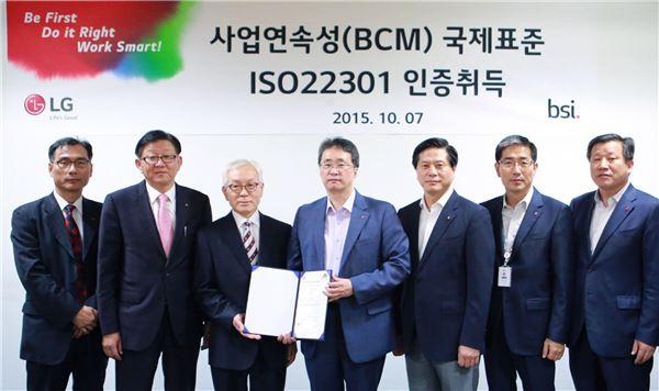 LG전자 IVI사업부, 車부품업계 첫 ISO 22301 인증 획득