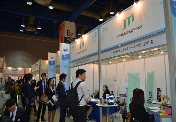JTI 코리아, '2015외국인 투자기업 채용박람회' 참가
