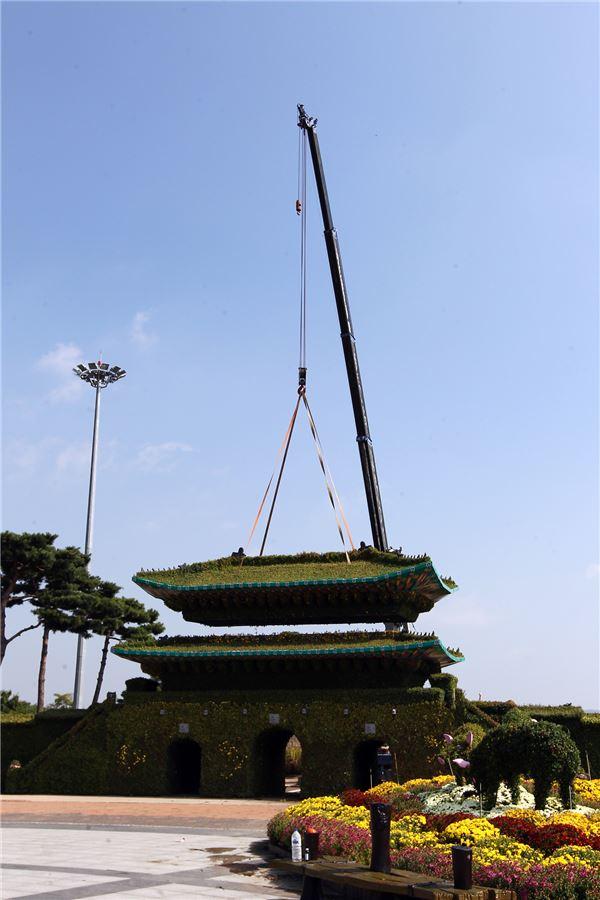 함평군, 2015 대한민국 국향대전 준비 '착착'