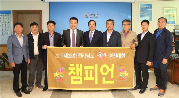 전남도 한우경진대회 우승상금, 무안승달장학회에 '쾌척'