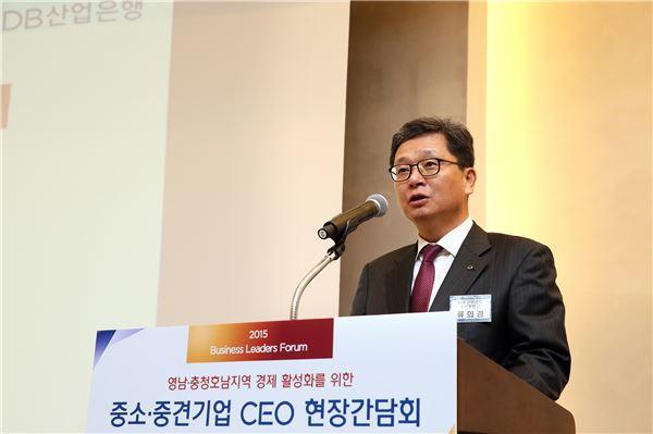 KDB산업은행, 영남·충청·호남 지역 '경제 활성화' 간담회 개최