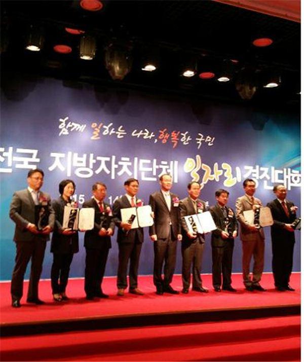 목포시, '전국 지자체 일자리 경진대회'서 우수상 수상