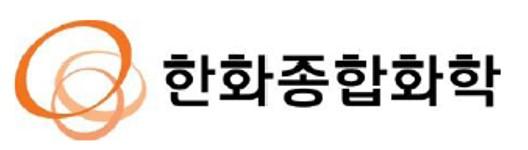 """한화종합화학 노조, 전면파업 돌입…사측 """"경영위기 외면했다"""""""