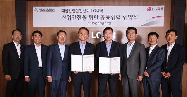 LG화학, 대한산업안전협회와 산업재해 예방 위해 '맞손'