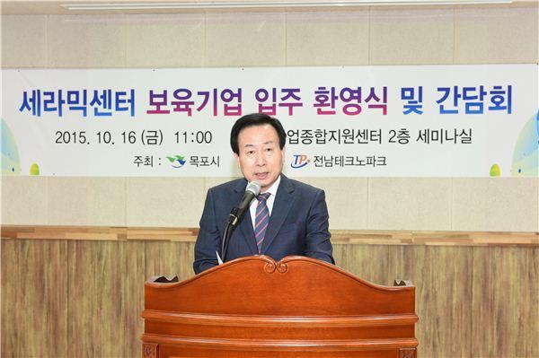 목포시, '세라믹센터 보육기업 간담회' 개최
