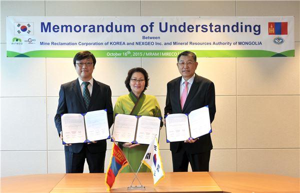 광해관리공단, 몽골 광물청과 정보화사업 MOU 체결