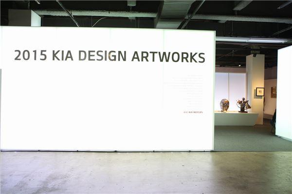 기아자동차, 광주비엔날레에 車디자이너들이 만든 예술작품 전시
