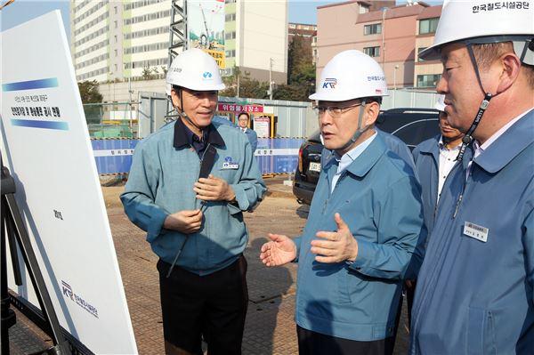 강영일 철도시설공단 이사장, 수인선 공사현장 안전·시공 점검