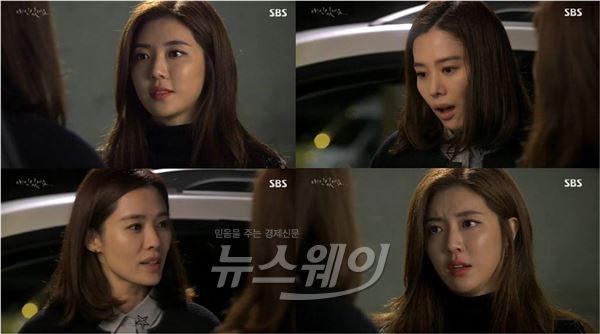 """'애인있어요' 박한별, 김현주에 """"당신한테 절대 안뺐겨""""… 독기 품었다"""