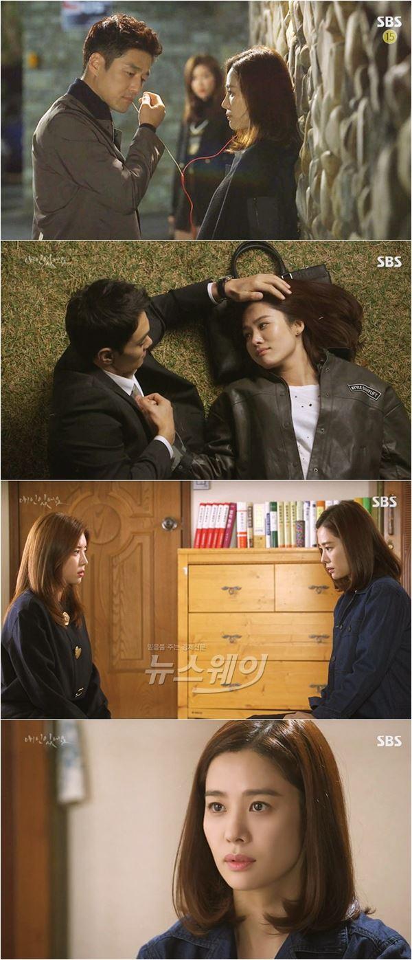 김현주, 新 멜로퀸 등극… '애인있어요' 섬세한 감정 입체적