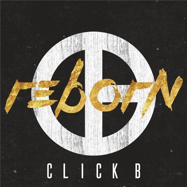 '완전체' 클릭비, 첫 번째 싱글앨범 'Reborn' 자켓 이미지 공개…록사운드+힙합리듬