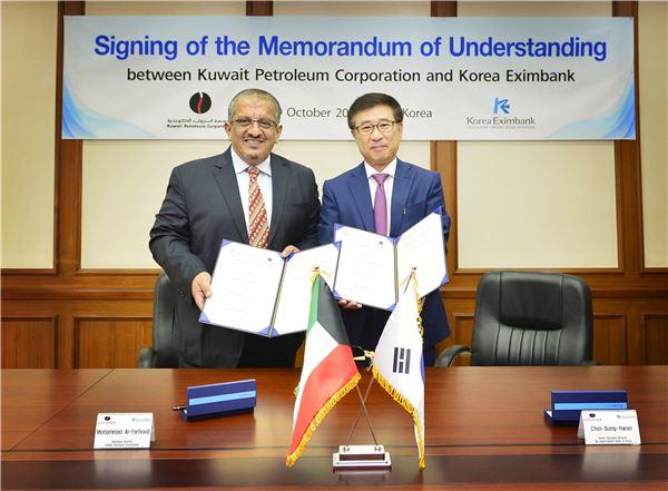 수출입은행,  쿠웨이트 석유공사와 '금융협력' MOU 체결