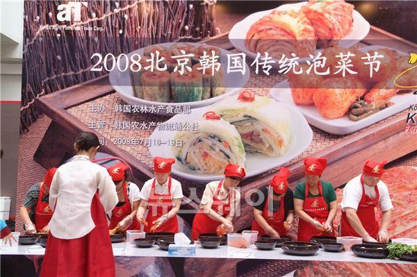 광주광역시, '김치축제' 볼거리도 다양