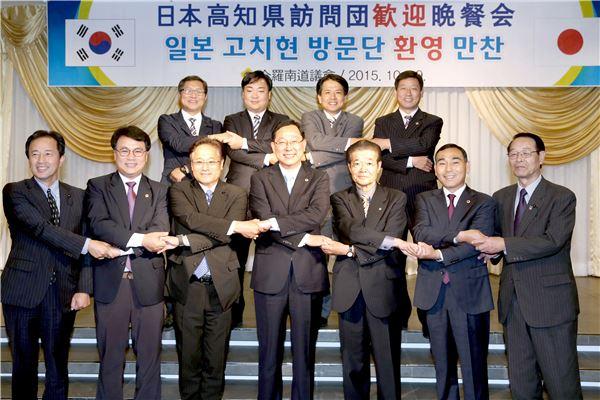 전남도 의회, 일본 고치현 방문단 '방문'
