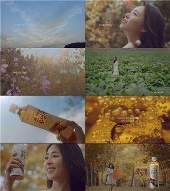 롯데칠성, 배우 이연희 모델로 '초가을 우엉차' 광고 선보여