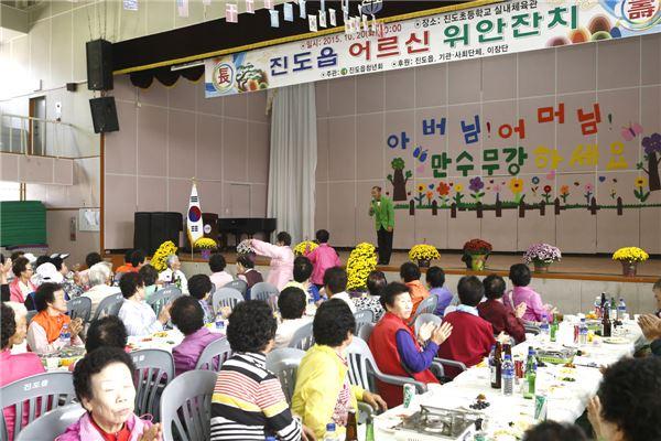 진도읍 청년회, 19년째 '변함 없는 어르신 사랑' 펼쳐