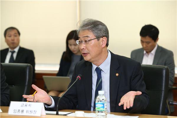 임종룡, 금융사 '포괄근저당 행위' 현장경보 발령(종합)