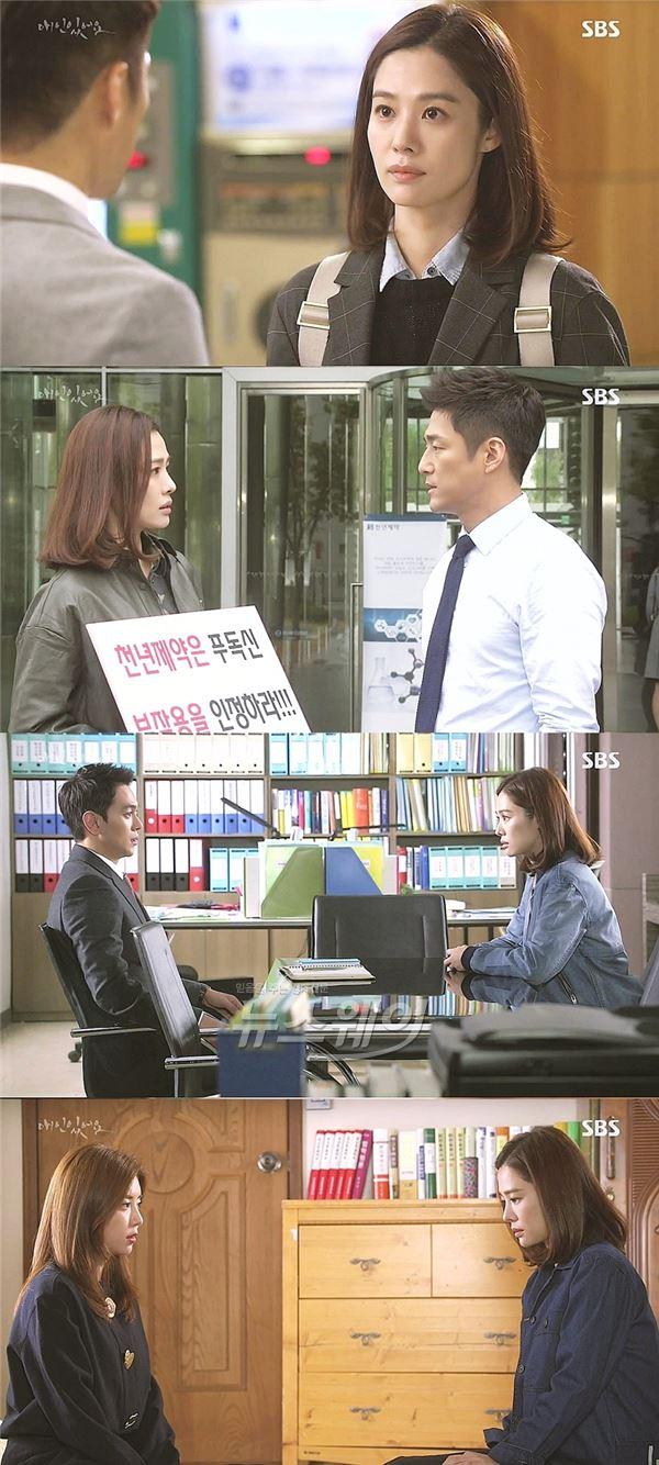 주말 언제오나요… '애인있어요' 김현주·지진희, 로맨스 기대돼