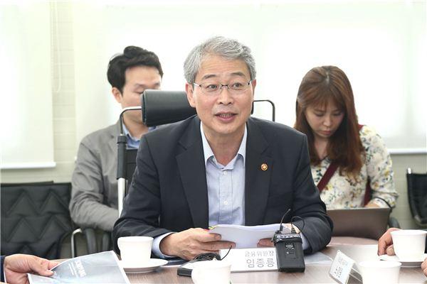 임종룡 금융위원장, 개각 정국 속 주목…왜?