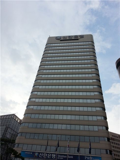 신한은행, 3분기 순익 4625억원…전년比 7.5% 증가