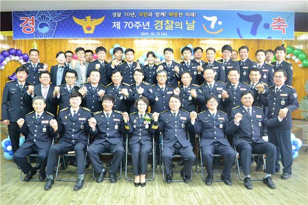 무안경찰, 제70주년 경찰의 날 기념행사 개최