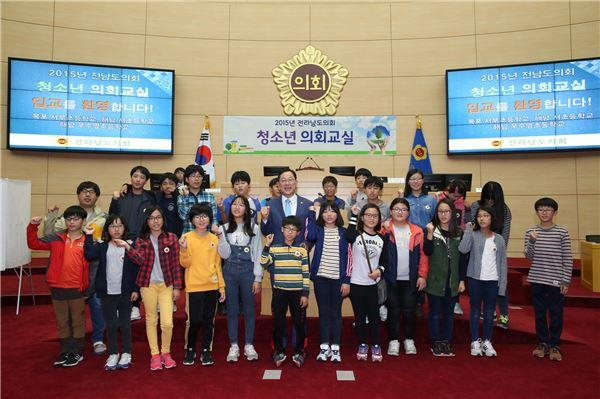전남도의회, '청소년 의회교실' 운영...지방자치 체험 기회 제공