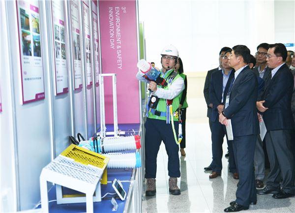 삼성전자, 환경 안전 혁신대회 개최
