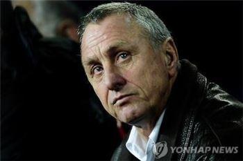 네덜란드 축구 전설 요한 크루이프 폐암 진단