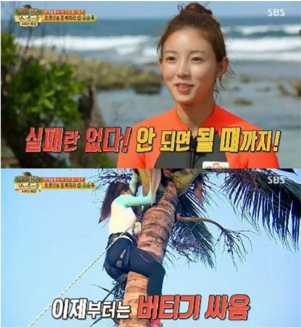 '정글의 법칙' 유승옥, 코코넛 따기 성공…육감적 몸매 '눈길'