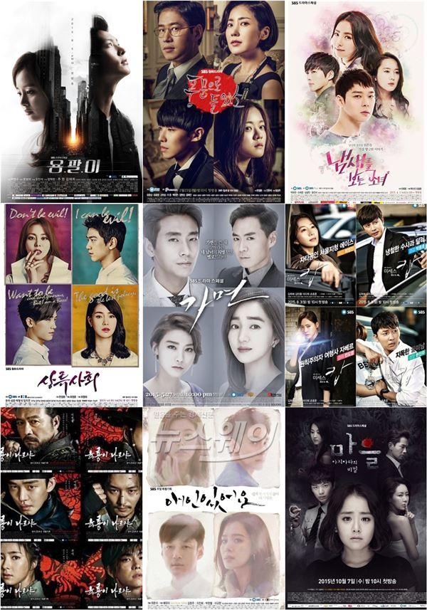 '용팔이'·'육룡이 나르샤' 열풍… 드라마 名家 SBS, 명성 되찾다